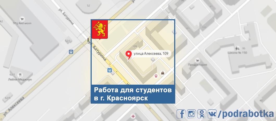 Карта Красноярск